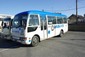 藤岡線 9号車