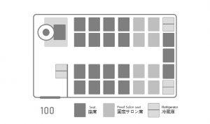 座席表:いすゞJバス100