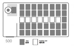 座席表:三菱 500