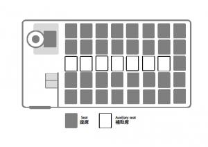 座席表:いすゞ