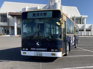 東洋大学 大型 3号車