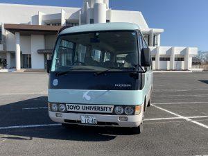 東洋大学 中型 1号車