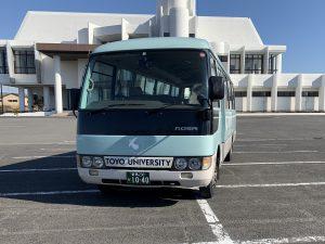東洋大学 中型 2号車